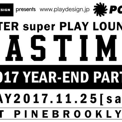 playdesign p01 プレイデザイン