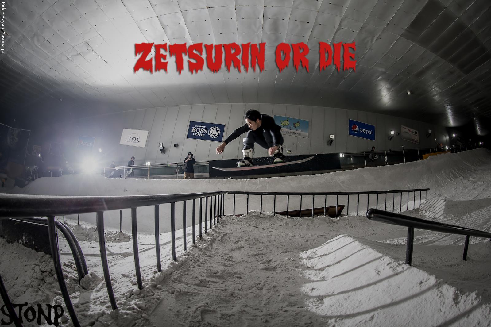 zetsurin or die zetsurin stonp ストンプ