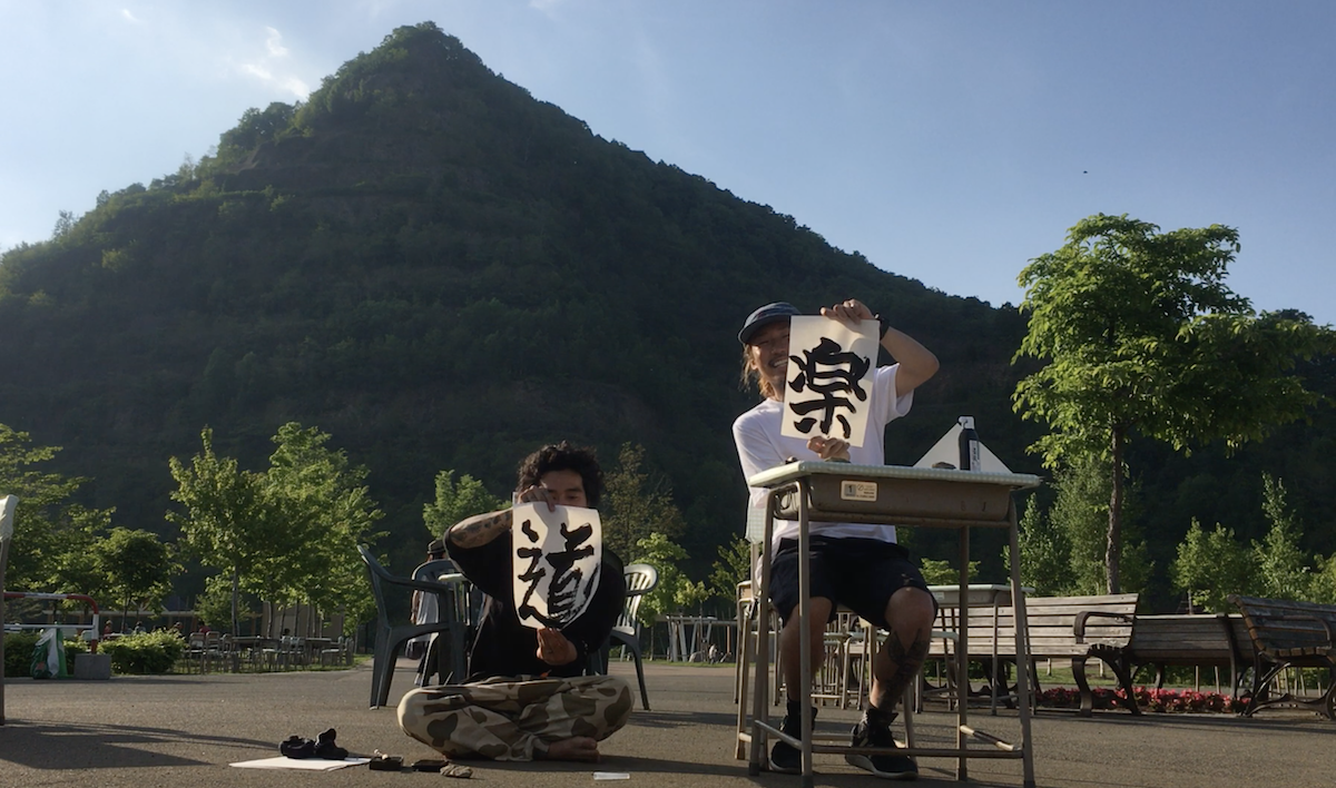 kazuhiro kokubo 國母和宏 佐藤秀平 Shuhei Sato Stonp