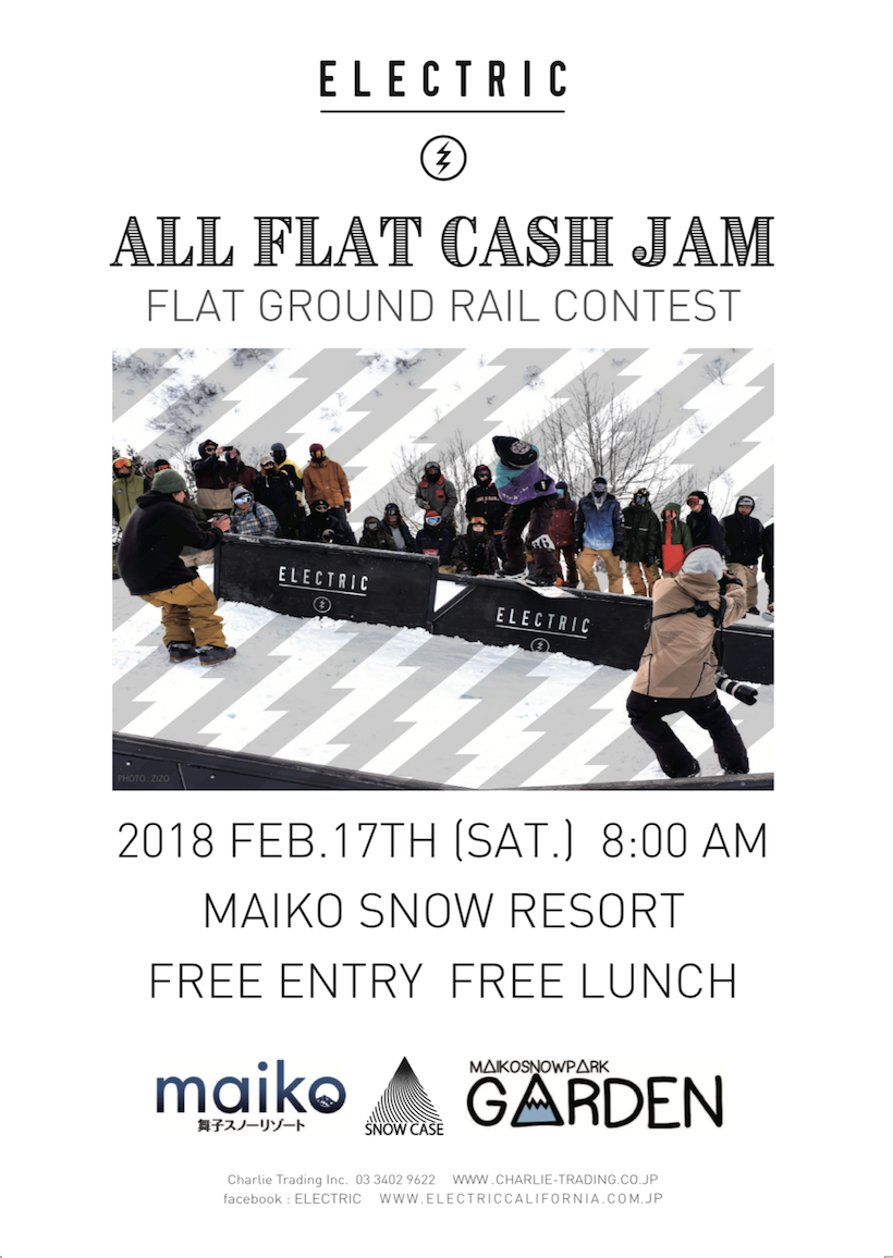 electric all flat cash jam 2018