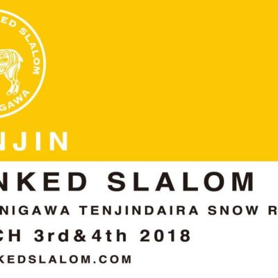 Tenjin banked slalom 天神バンクドスラローム 谷川岳