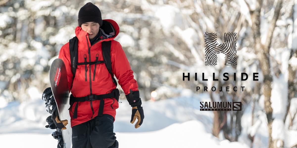 hillsideproject salomon Takahaeru Nakai 中井孝治