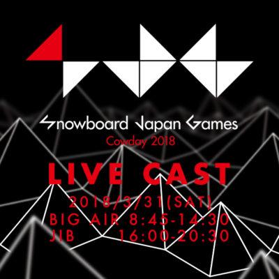 cawday 2018 livecast ライブキャスト