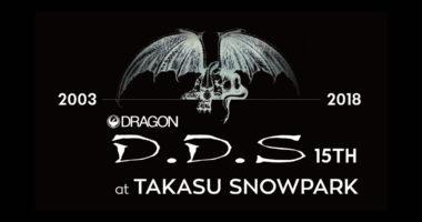 dragon dds 高鷲