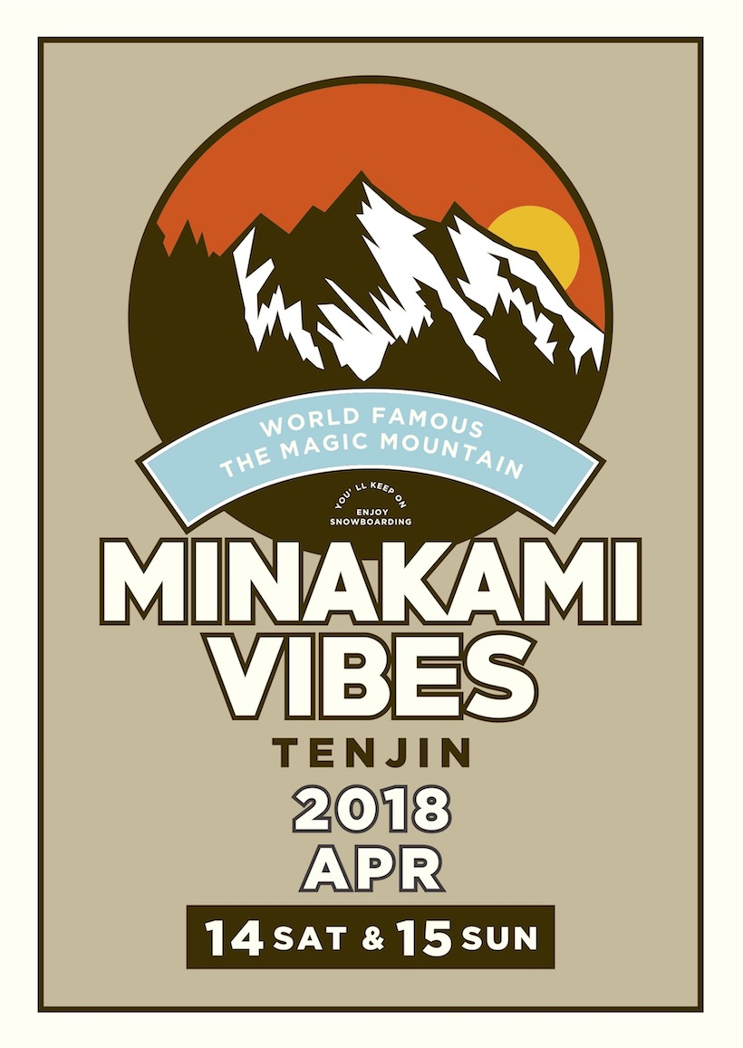 MINAKAMI VIBES 水上バイブス