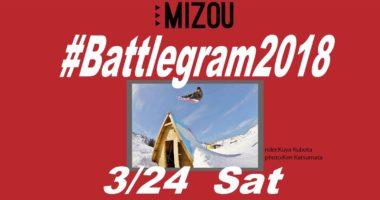 mizou battlegram2018