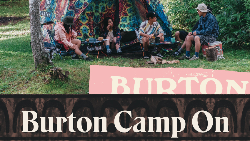 burton camp on