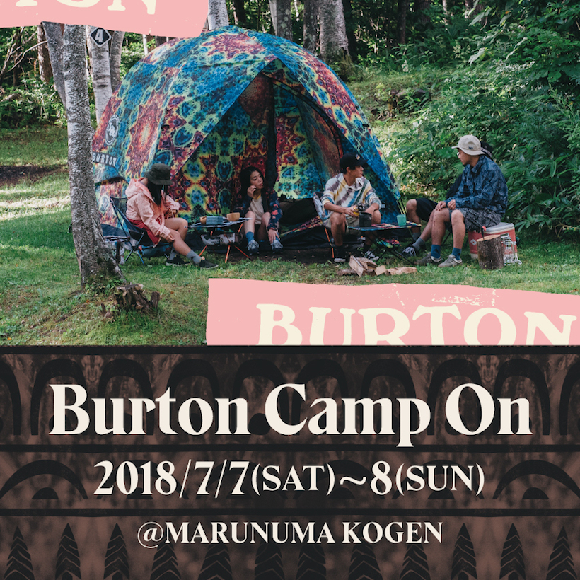 Burton camp