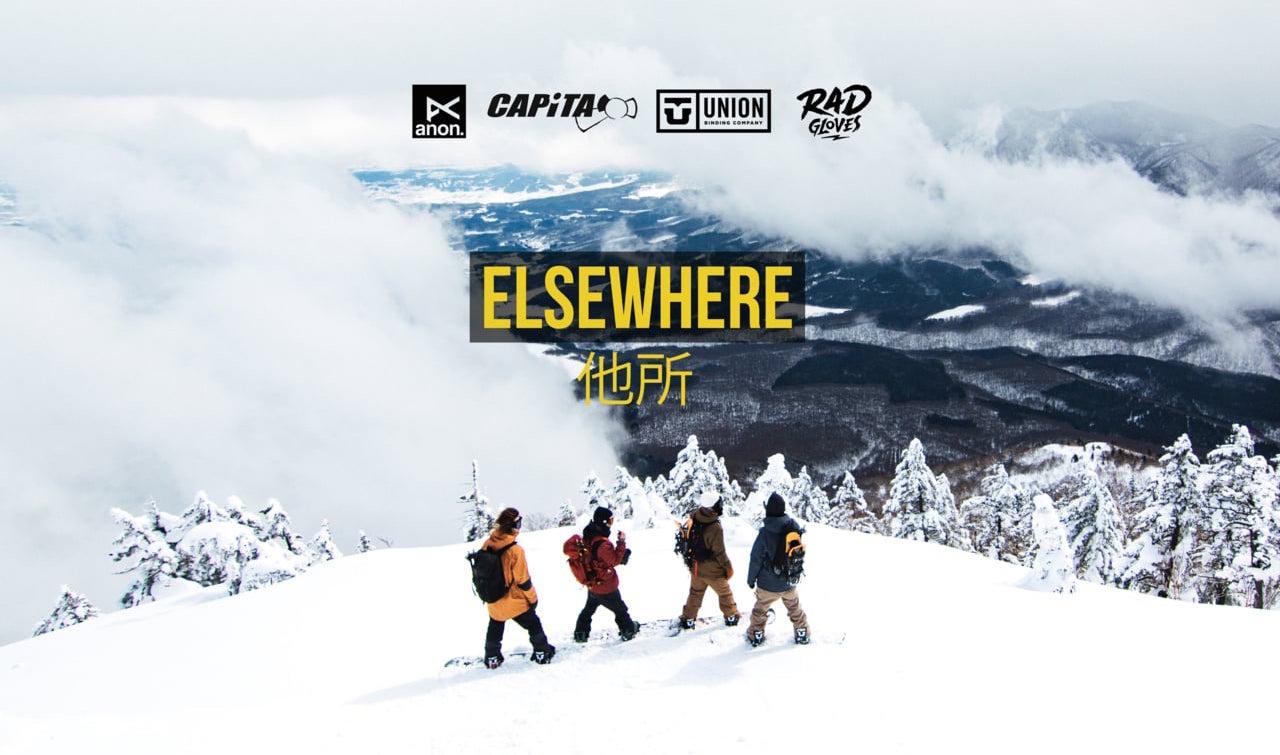 japow hokkaido snowboarding