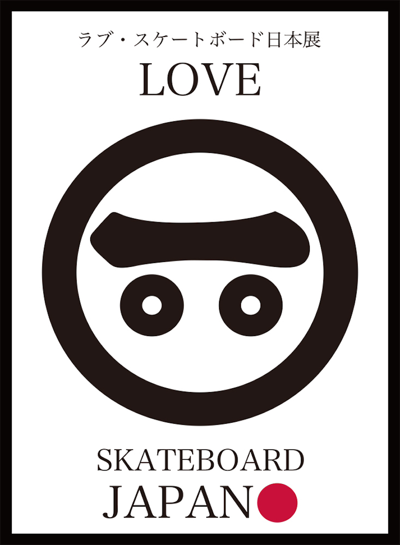loveskateboardjapan