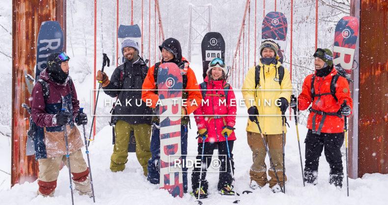 ride snowboards hakuba team meeting