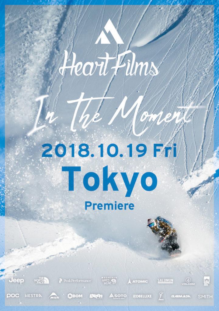 heart films ハートフィルム スノーボード snowboard