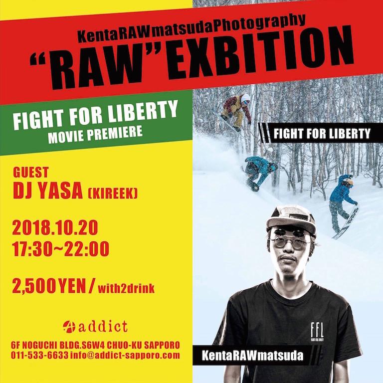 DJ YASA  KentaRAW Matsuda
