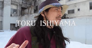 石山 徹 toru ishiyama