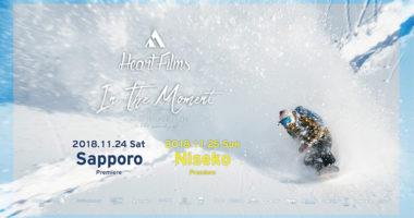 ハートフィルムス スノーボード heart films snowboard