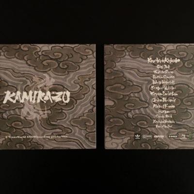 kamikazu 國母和宏