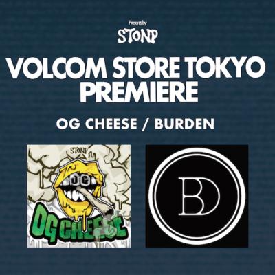 Burden Skate Stonp Volcom