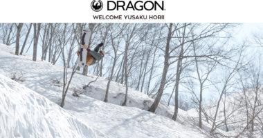 Dragon 堀井優作