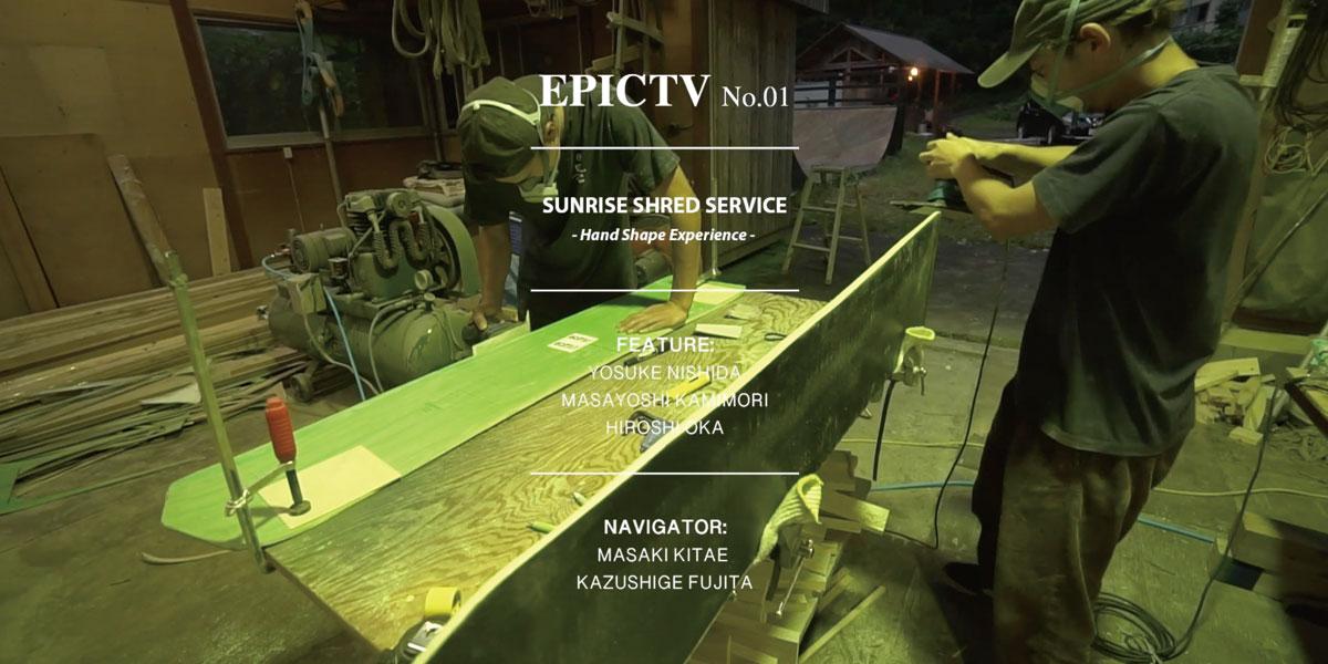 Epic Snowboarding Magazine