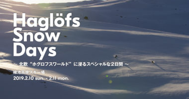 haglofs snow days
