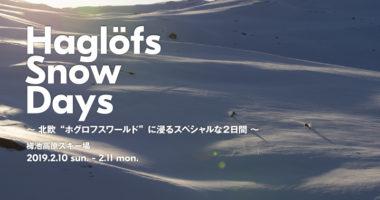 haglofs snow days