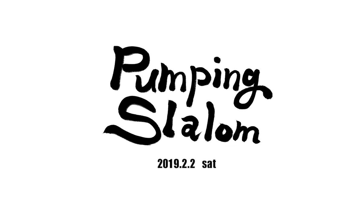 小西隆文 Pumping slalom
