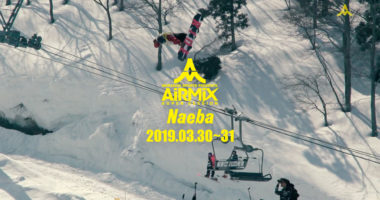 Airmix 2019 ムラサキスポーツ
