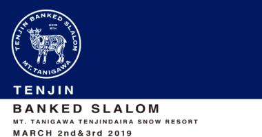 tenjin banked slalom 天神バンクド
