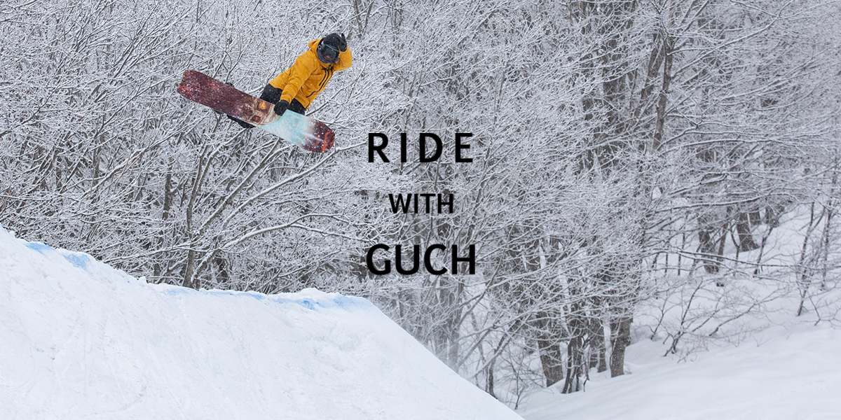 ride with guch 栂池高原スキー場
