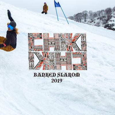 石打丸山スキー場 バンクドスラローム