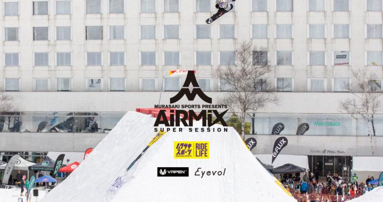 AIRMIX 2019