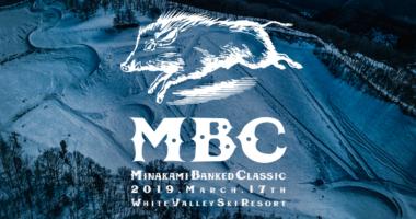 Minakami Banked Classic