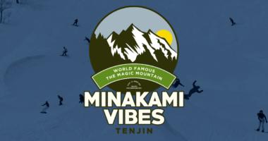 Minakami Vibes 2019 水上バイブス