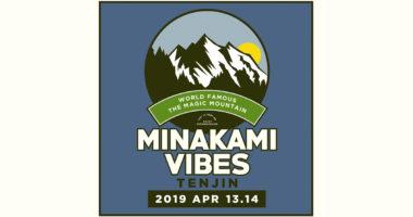 minakami Vibes 2019