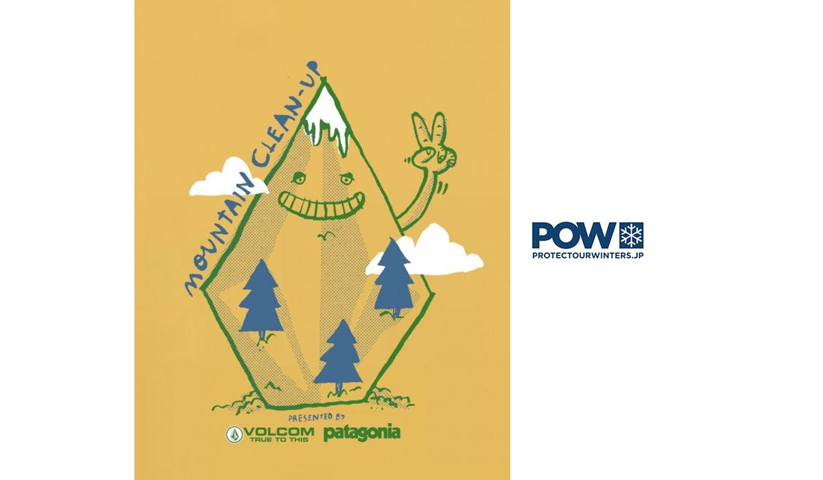 Volcom Pow