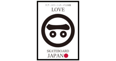 LoveSkateboard展