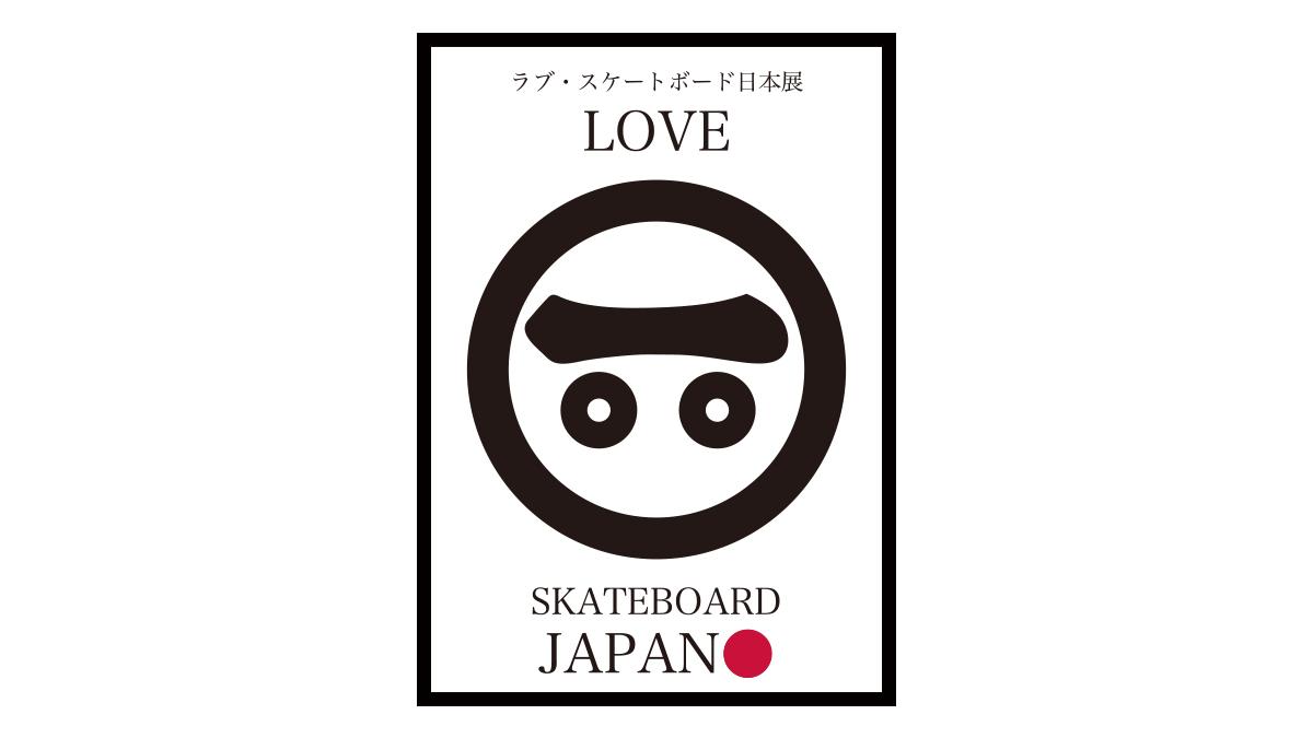 LoveSkateboard展