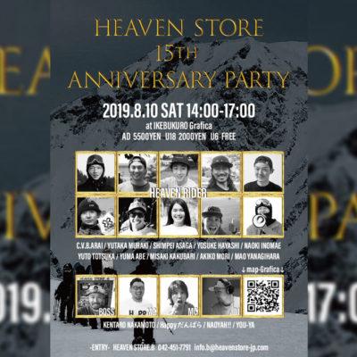 Heaven Store スノーボードショツプ