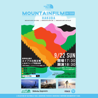Mountainfilm on tour Hakuba