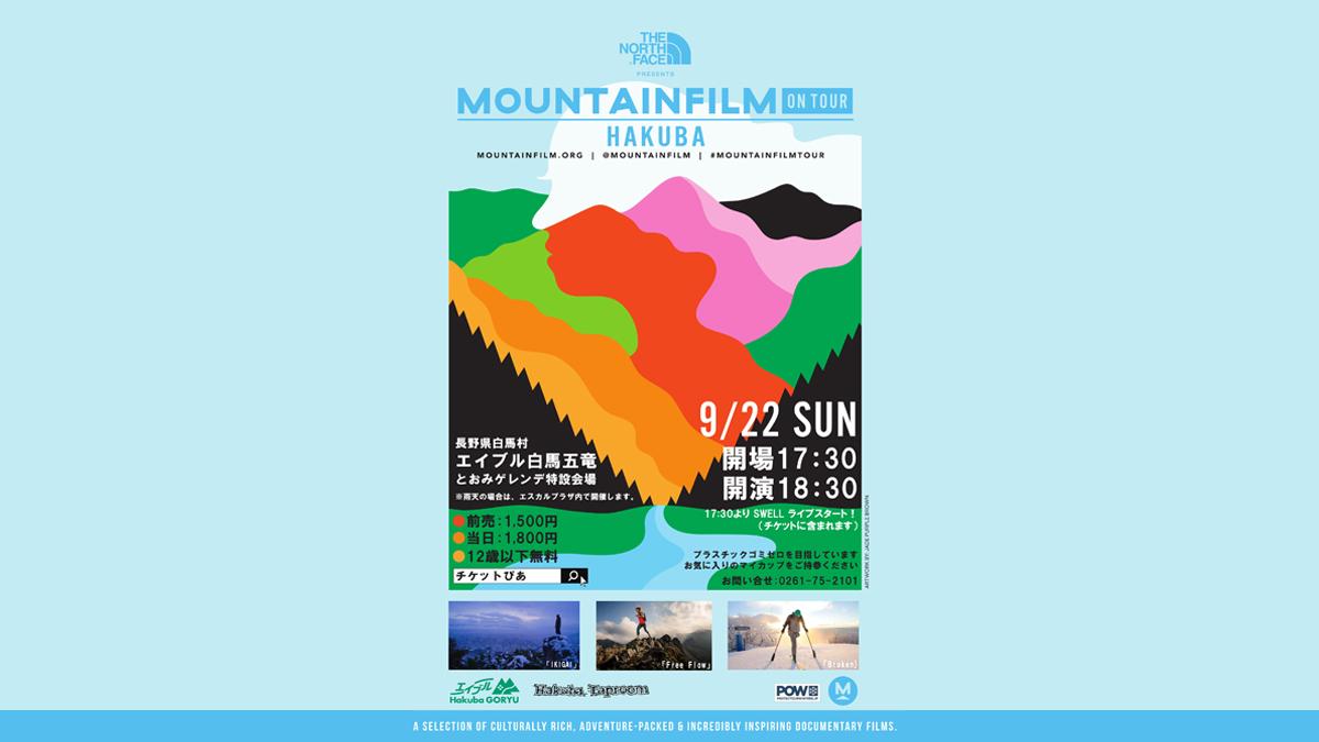 Mountainfilm on tour Hakuba