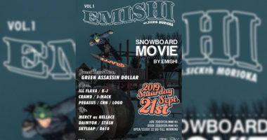 Emishi 東北
