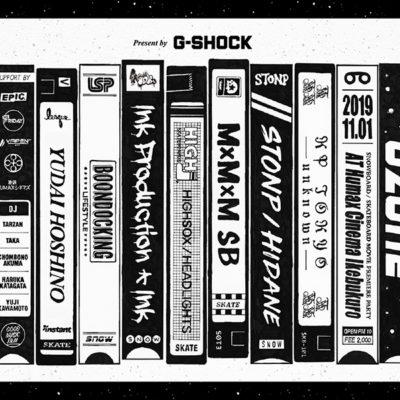 G-SHOCK 試写会