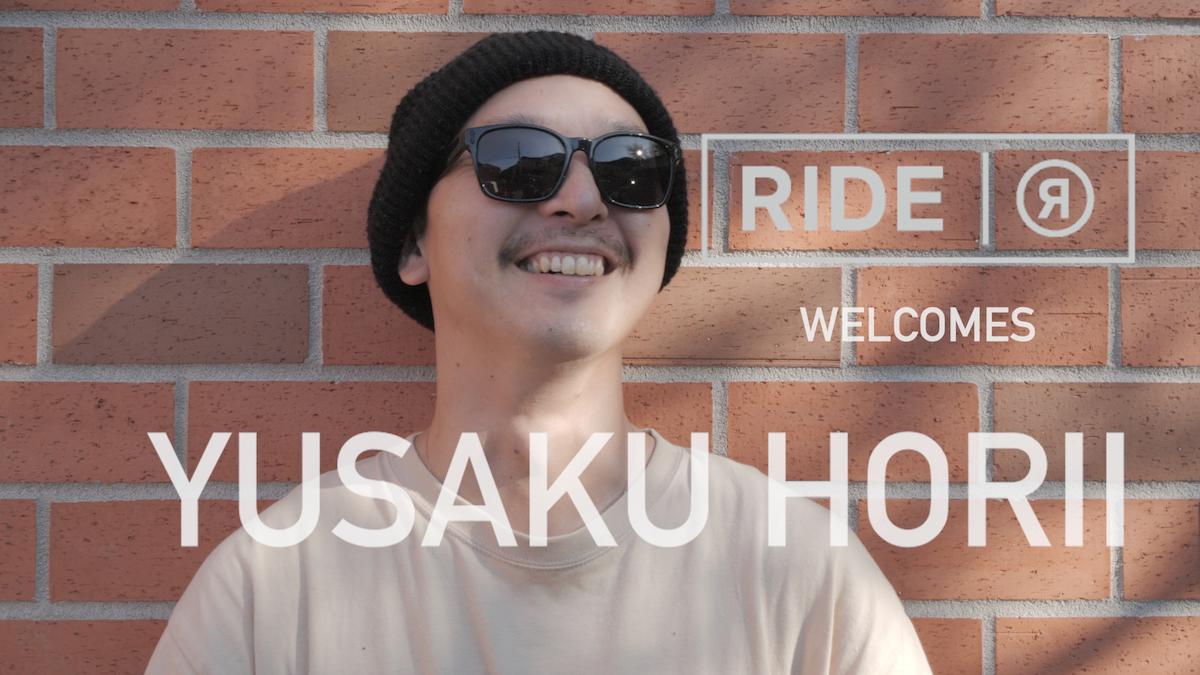 堀井優作 ride snowboards yusaku horii ライド スノーボード