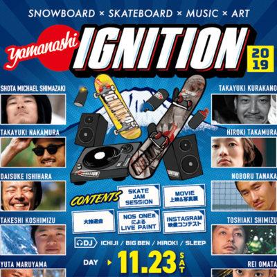 山梨Ignition
