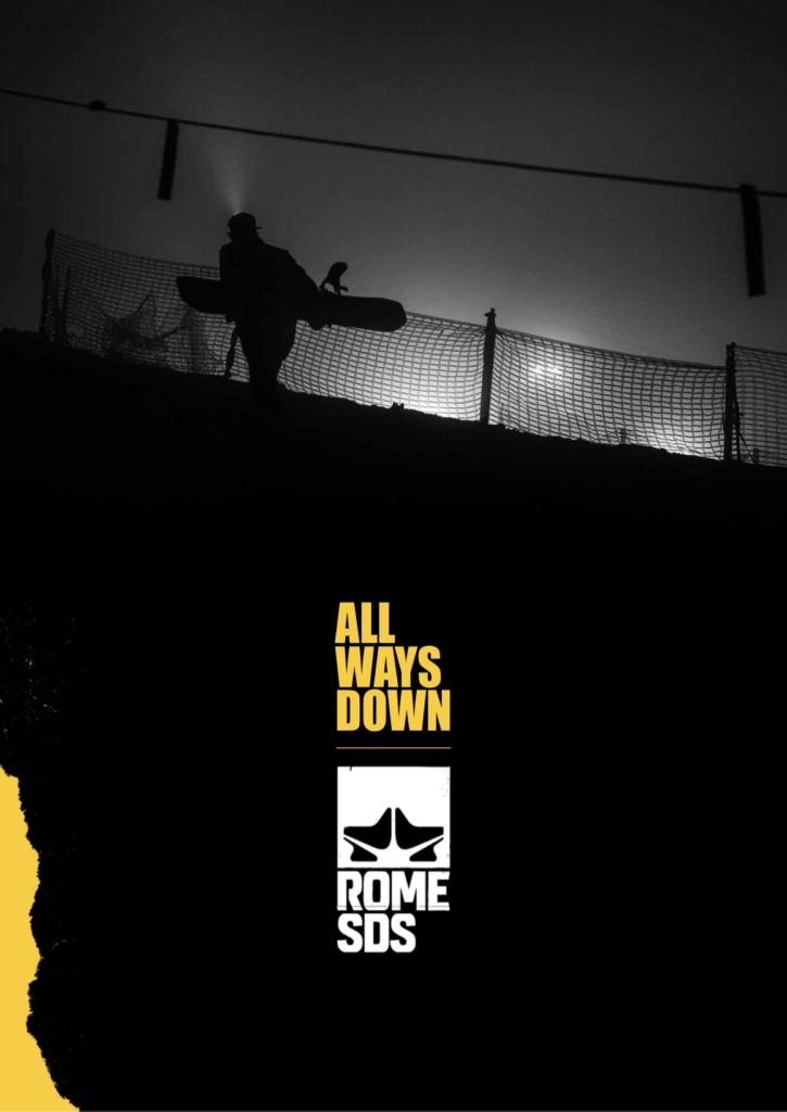 rome sds ウェア ギアカタログ