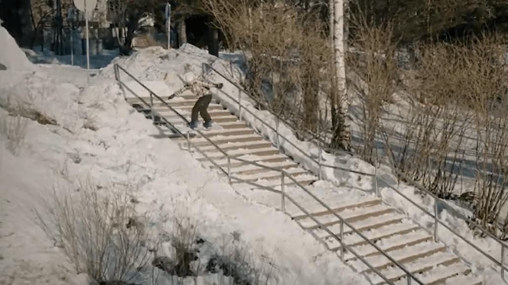Salomon Snowoards