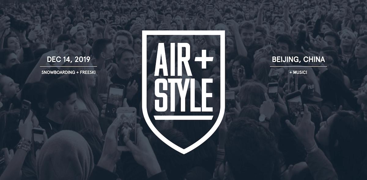 Air+Style
