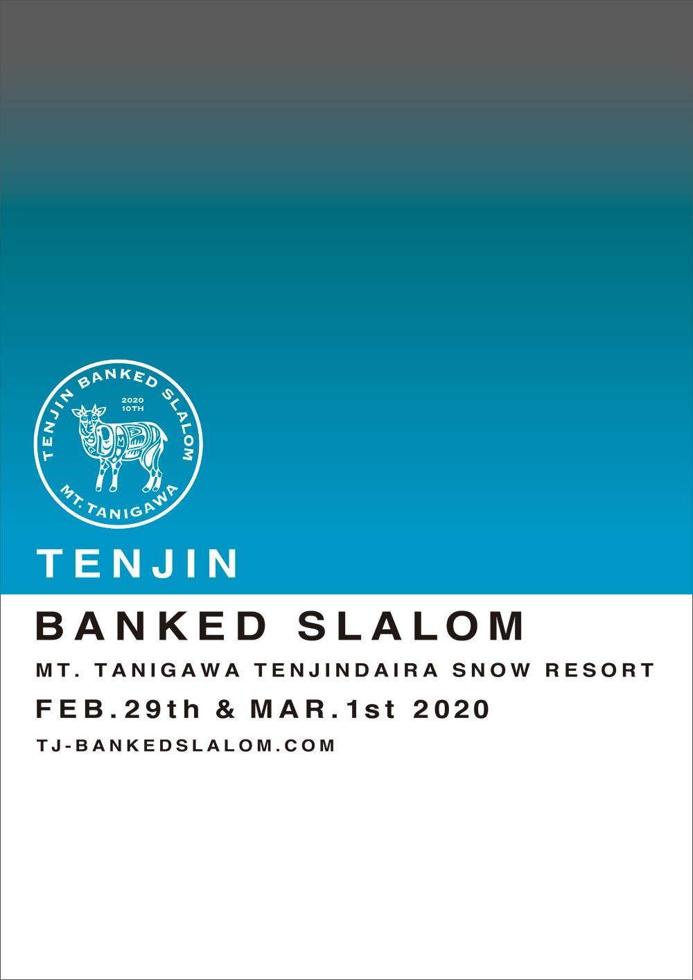 TENJIN BANKED SLALOM  バンクドスラローム