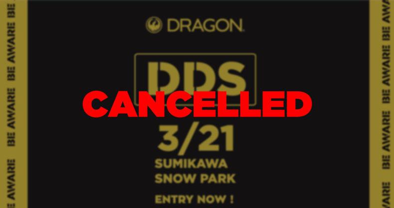 Dragon DDS