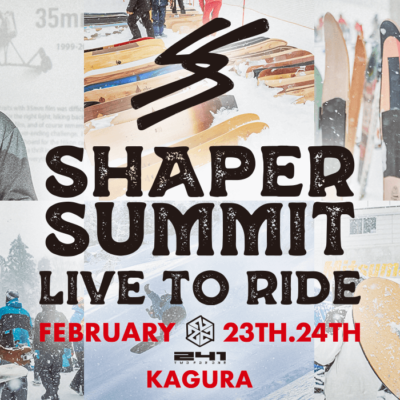 Shaper summit